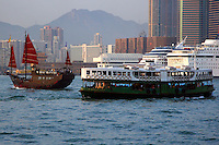 """Star Ferry is a passenger ferry service operator and tourist attraction in Hong Kong.  The main routes carry passengers across Victoria Harbour, between Hong Kong Island and Kowloon.  The fleet of 12 ferries currently operates two routes across the harbour, carrying over 70,000 passengers a day.  It has been in the """"Top 10 Most Exciting Ferry Rides"""" poll by the Society of American Travel Writers."""