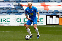 Sam Minihan. Stockport County FC 1-1 Hartlepool United FC. Vanarama National League. Edgeley Park. 27.3.21