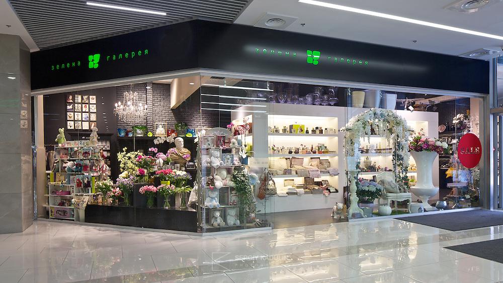 "Exterior view of ""Green Gallery"" retail location in Gulliver trade centre. Kyiv, Ukraine."