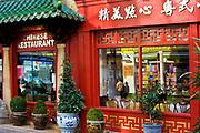 Londyn, 2009-03-05. Restauracja w  chińskiej dzielnicy, Soho.