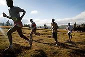 Runners Village Bekoji Ethiopia