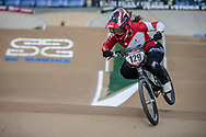 #129 (TANNO Kanami) JPN at Round 1 of the 2020 UCI BMX Supercross World Cup in Shepparton, Australia