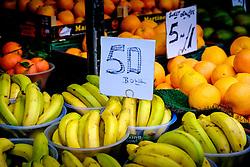 Fresh fruit for sale on a stall in the Bullring Street Market in Birmingham, England, UK<br /> <br /> (c) Andrew Wilson | Edinburgh Elite media