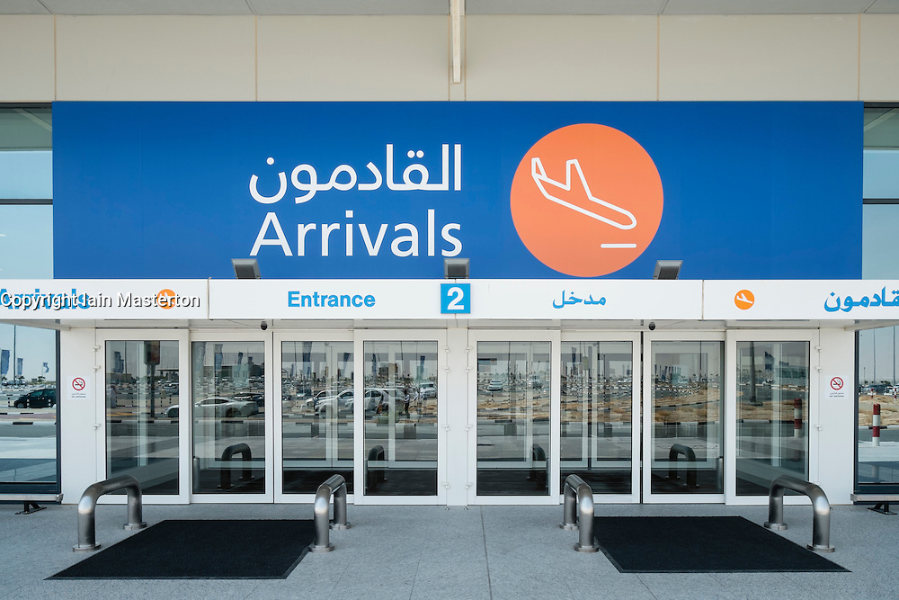 Arrivals at new Al Maktoum International Airport at Dubai World Central district in Dubai United Arab Emirates