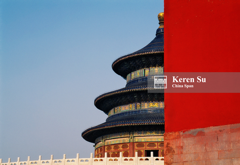 Temple of Heaven with red gate, Beijing, China