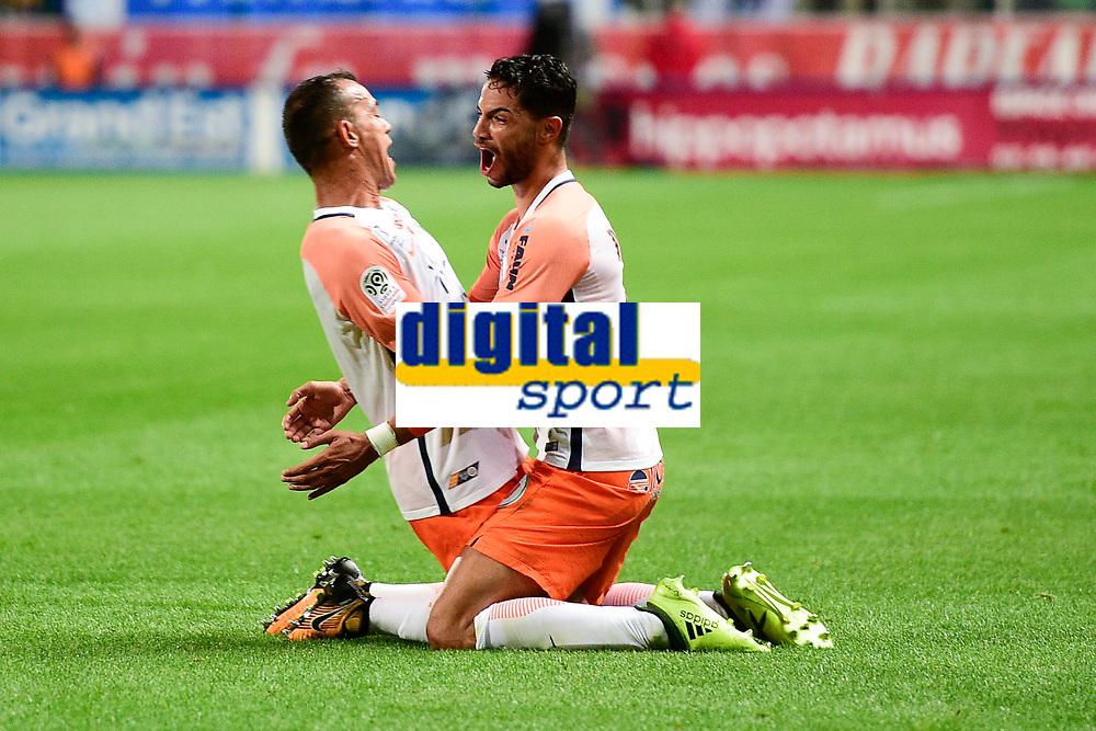 joie des joueurs de Montpellier apres le but de Pedro Felipe Teodosio Mendes (Montpellier) <br /> Vitorino Hilton (Montpellier)