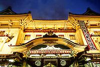 Kabuki-za Theater (near the Ginza), Tokyo, Japan