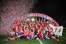 Girona FC v Zaragoza, 5 June 2017