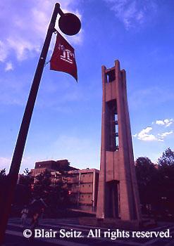 Temple University Clock Tower, Campus Plaza