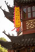 View of the Huxinting Teahouse in Yu Yuan Gardens Shanghai, China