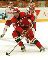 ◊Copyright:<br />GEPA pictures<br />◊Photographer:<br />Franz Gruber<br />◊Name:<br />Kolzlov<br />◊Rubric:<br />Sport<br />◊Type:<br />Eishockey<br />◊Event:<br />IIHF WM 2005, Russland vs Weissrussland, RUS vs BLR<br />◊Site:<br />Wien, Austria<br />◊Date:<br />04/05/05<br />◊Description:<br />Viktor Kolzlov (RUS)<br />◊Archive:<br />DCSFG-0405054226<br />◊RegDate:<br />05.05.2005<br />◊Note:<br />9 MB - DM/DM - Nutzungshinweis: Es gelten unsere Allgemeinen Geschaeftsbedingungen (AGB) bzw. Sondervereinbarungen in schriftlicher Form. Die AGB finden Sie auf www.GEPA-pictures.com.<br />Use of picture only according to written agreements or to our business terms as shown on our website www.GEPA-pictures.com