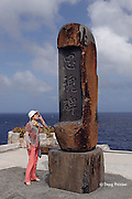 visitor regards marker memorializing Japanese World War II suicide victims at Banzai Cliff, Saipan, Commonwealth of<br /> Northern Mariana Islands, Micronesia ( Western Pacific Ocean )