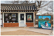 Streets to the past. A recreated authentic street representing Korean culture from the 1970s and 1980s forms part of an outside display in the grounds of the National Folk Museum of Korea in Seoul, South Korea.