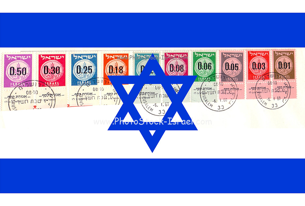 Digitally enhanced image Israeli Stamps (from 1960) on Israeli flag background