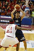 DESCRIZIONE : Gerusalemme Uleb Cup 2005-06 Hapoel Migdal Gerusalemme Lottomatica Pulitalia Virtus Roma <br /> GIOCATORE : Bodiroga <br /> SQUADRA : Lottomatica Pulitalia Virtus Roma <br /> EVENTO : Uleb Cup 2005-2006 <br /> GARA : Hapoel Migdal Gerusalemme Lottomatica Pulitalia Virtus Roma <br /> DATA : 07/03/2006 <br /> CATEGORIA : Passaggio <br /> SPORT : Pallacanestro <br /> AUTORE : Agenzia Ciamillo-Castoria/G.Ciamillo <br /> Galleria : Uleb Cup 2005-2006 <br /> Fotonotizia : Gerusalemme Uleb Cup 2005-2006 Hapoel Migdal Gerusalemme Lottomatica Pulitalia Virtus Roma <br /> Predefinita :