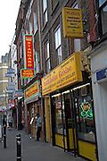 Balti House curry restaurants Brick Lane, London, E1, England