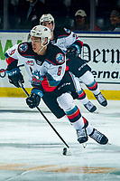 KELOWNA, BC - JANUARY 3:  Trevor Wong #8 of the Kelowna Rockets skates with the puck against the Victoria Royals at Prospera Place on January 3, 2020 in Kelowna, Canada. (Photo by Marissa Baecker/Shoot the Breeze)