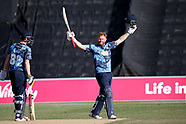 Worcestershire County Cricket Club v Yorkshire County Cricket Club 160621