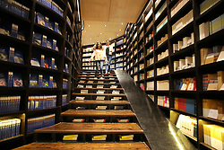 May 25, 2017 - Chengdu, Chengdu, China - Chengdu, CHINA-May 24 2017: (EDITORIAL USE ONLY. CHINA OUT)..The Zhongshuge Bookstore of Sichuan style opens in Chengdu, southwest China's Sichuan Province, May 24th, 2017. Elements of Sichuan including panda and bamboo can be seen at the bookstore. (Credit Image: © SIPA Asia via ZUMA Wire)