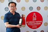 Le Grand Tasting Wine Awards 2018