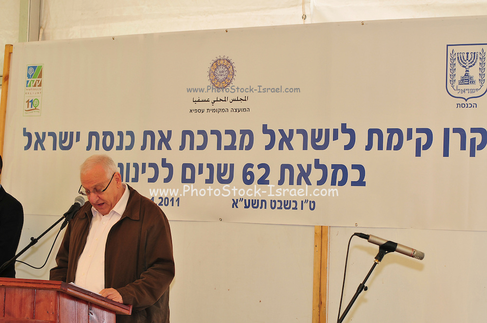"Israel, Mount Carmel, Isfiya, Jewish National Fund has organised a mass tree planting in the burnt Carmel forest for Tu Bishvat. Reuven ""Rubi"" Rivlin (born 9 September 1939) The speaker of the Knesset"