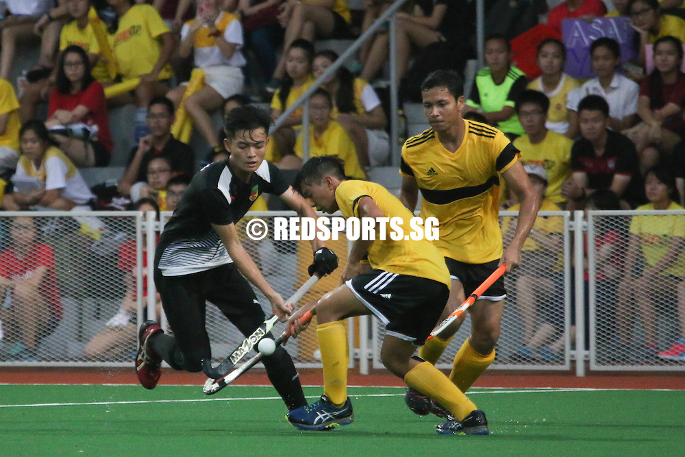 Sengkang Hockey Stadium, Wednesday, May 18, 2016 — A thrilling National A Division Hockey Championship final ended with Victoria Junior College (VJC) emerging 3-2 victors over Raffles Institution (RI) after a second half comeback. https://www.redsports.sg/2016/05/19/national-a-div-hockey-vjc-ri/