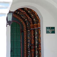 Europe, Russia, Suzdal. Door of the Cathedral of the Intercession.