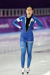 February 18, 2018 - Gangneung, South Korea -  KIM MIN SUN of Korea during Speed Skating: Ladies' 500m at Gangneung Oval at the 2018 Pyeongchang Winter Olympic Games. (Credit Image: © Scott Mc Kiernan via ZUMA Wire)