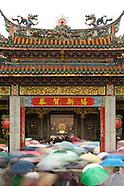 Taiwan - Temples