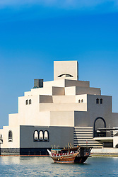 View of Museum of Islamic Art in Doha Qatar