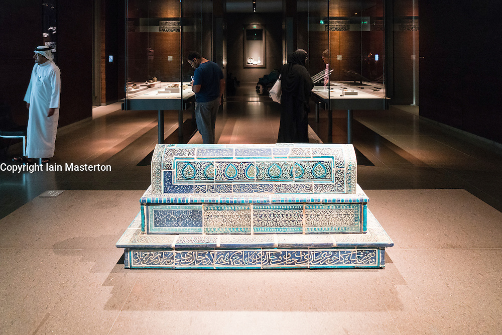 Ceramic Cenotaph from Central Asia on display at Museum of Islamic Art in Doha Qatar