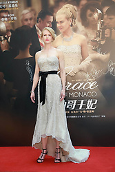 June 15, 2014 - Shanghai, China - Actress NICOLE KIDMAN attends 'Grace of Monaco' premiere during the 17th Shanghai International Film Festival. (Credit Image: © Whitehotpix/ZUMAPRESS.com)