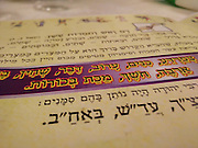 Close up of the Passover Haggadah