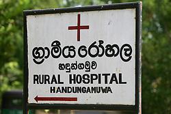 Rural Hospital Sign Handungamuwa