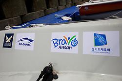 Race Boat Branding/Layout. Port side rear cockpit. Korea Match Cup 2010. World Match Racing Tour. Gyeonggi, Korea. 10th June 2010. Photo: Ian Roman/Subzero Images.