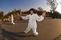 Tai chi, Red Plum Park, Changzhou, China