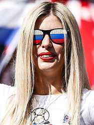 Female fan of Russia during the 2018 FIFA World Cup Russia round of 16 match between Spain and Russia at the Luzhniki Stadium on July 01, 2018 in Moscow, Russia