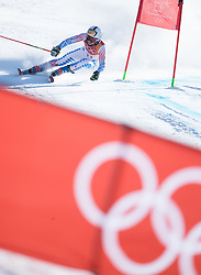 February 15, 2018 - Pyeongchang, South Korea - MEGAN MCJAMES of the United States on her first run at the Womens Giant Slalom event Thursday, February 15, 2018 at the Yongpyang Alpine Centerl at the Pyeongchang Winter Olympic Games.  Photo by Mark Reis, ZUMA Press/The Gazette (Credit Image: © Mark Reis via ZUMA Wire)