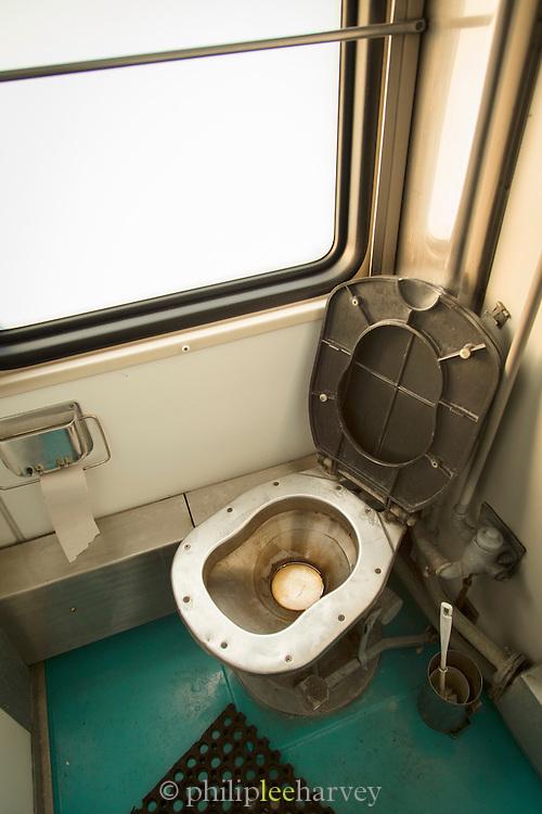 Toilet onboard the BAM (Baikal-Amur Mainline), Railway train. Siberia. Russia