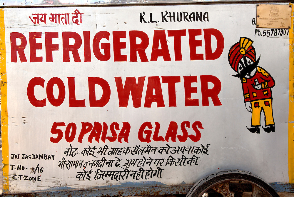 A water trolley near Jama Masjid in Old Delhi selling cold water for 50 paisa (1 cent $)