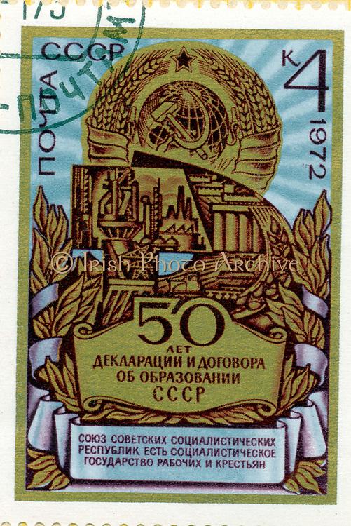 Soviet stamp. The constitution of Soviet Union, circa 1972.