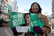 A Japanese woman hold a campiagn leaflet with a picture of Morihiro Hosokawa on it while campaingning for the former Prime-Minister and anti-nuclear candidate,in the 2014 Tokyo Gubernatorial Elections. Ikebukero, Tokyo, Japan. Friday, February 7th 2014