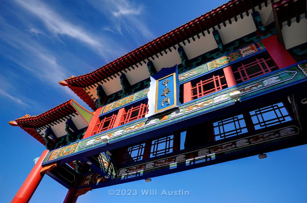 Chinatown Gate in Seattle, Washington