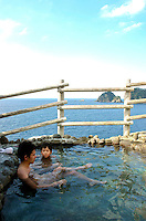 Sawada Park Onsen Outdoor Bath, a famous outdoor hot spring or rotemburo as they are known in Japan.  Though Sawada is small, its magnificent view over the Pacific Ocean makes up for its small size. Hot spring or onsen bathing is a popular form of entertainment and relaxation for the Japanese.