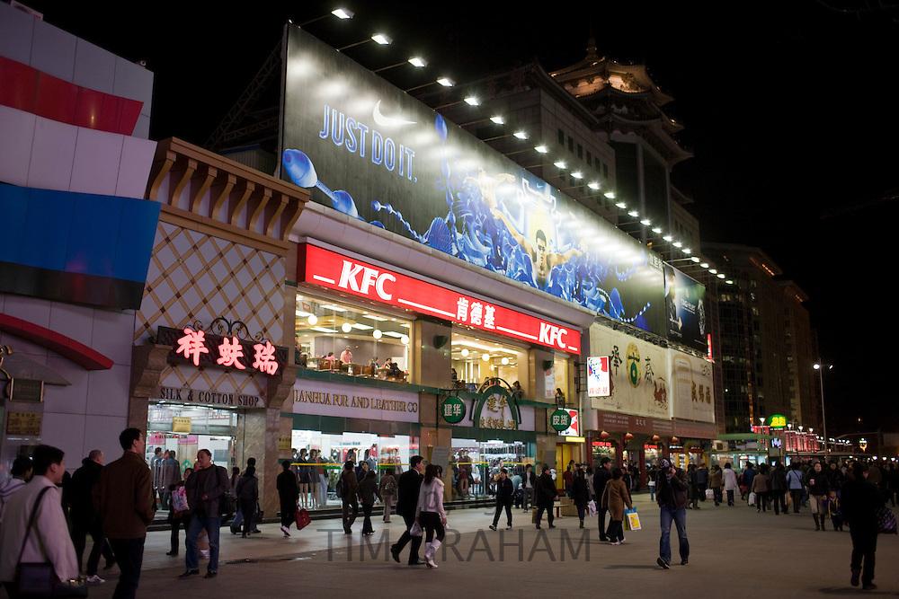Kentucky Fried Chicken fastfood restaurant on Wangfujing Street, Beijing, China