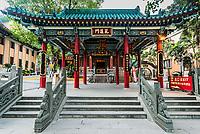 Sik Sik Yuen Wong Tai Sin Temple at Kowloon in Hong Kong