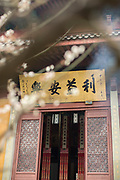 Gate and exterior facade of Lingyin Buddhist temple, Hangzhou, Zhejiang Province, China