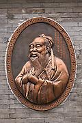 Plaque dedicated to Confucius at the Temple of Confucius in Beijing, China