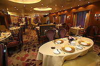 Launch of Royal Caribbean International's newest ship Allure of the Seas..150 Central Park