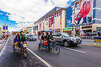 Beijing East Road, Lhasa, Tibet (Xizang), China.